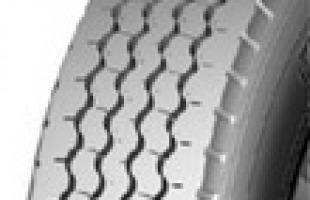 Belshina 315/70R22.5 (Bel-138) tyre